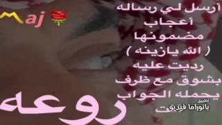 الله يازينه - نبيل شعيل