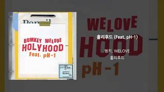 ... , '홀리후드 (feat. ph-1)' available everywhere now! melon : http://kko.to/c9ohdxn0p, apple music https://music.apple.com/us/album/holyhood-feat-ph-1-single/1490790825, 작사 범키, ph-1, 작곡 jamieh,