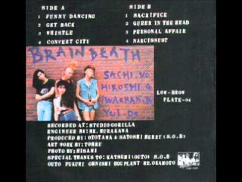 Brain Death - Whistle (hardcore punk Japan)