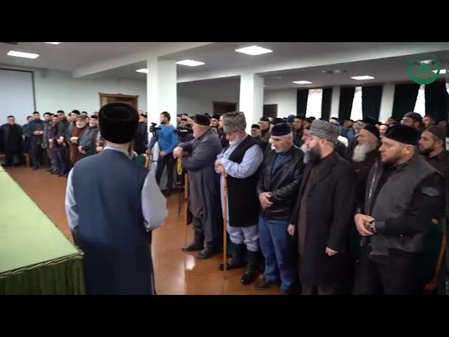 В муфтияте состоялось расширенное совещание
