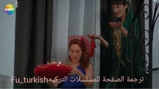 اغنية ليلة الحناء التركية مترجمة كاملة ||yüksek yüksek tepelere