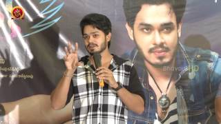 naga anvesh birthday 2017 celebrations    bhavani hd movies