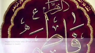 Video Lady Fatimah Al Zahra ( no instruments used) ~Sayyidi Al Habib Omar Bin Hafidh download MP3, 3GP, MP4, WEBM, AVI, FLV Januari 2019