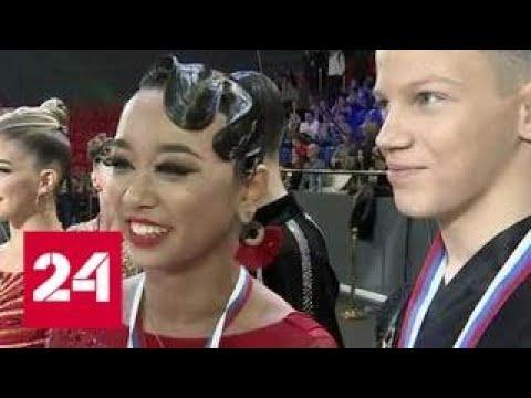 В Краснодаре прошел финал чемпионата России по спортивным танцам - Россия 24