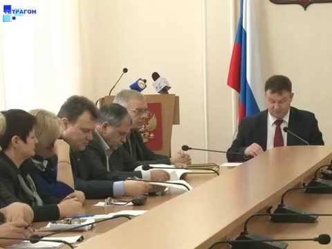 47 сессия совета народных депутатов городского поселения г. Россошь.
