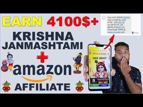 Earn $4100+ On Krishna Janmashtami 2019 Viral Script With Amazon Affiliate Marketing thumbnail