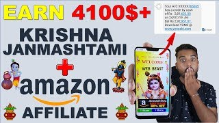 Earn $4100+ On Krishna Janmashtami 2019 Viral Script With Amazon Affiliate Marketing