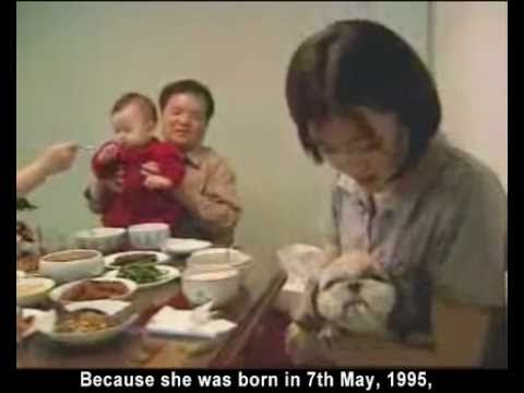Lee Young-ae 李英愛 1998 Diary Documentary Part 1