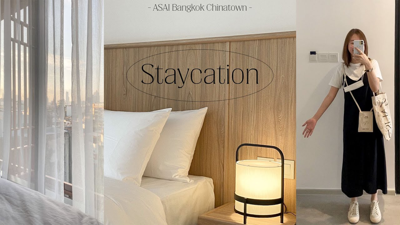 Vlog ☁️✨ Staycation พักผ่อน ASAI Bangkok Chinatown 1 คืน | tanattakarn _