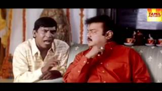 Vadivelu Nonstop Super Duper Laughter comedy hit scenes | Tamil Matinee Latest 2018