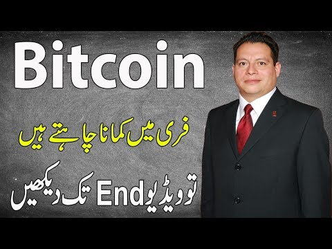 Earn Free Bitcoin Just Viewinig Ads  And Answering Surveys 2019 || Free Btc Stoshi Sites