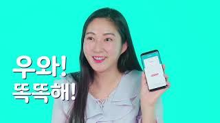파인미 소개영상