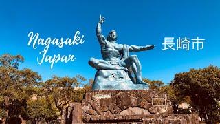 Nagasaki in a day • 長崎市 Japan