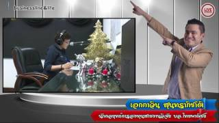 Business Line & Life 26-12-59 on FM.97 MHz