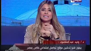 فيديو| استشاري أمن معلومات: «فيسبوك» إرهاب إلكتروني وصداع في رأس الحكومة