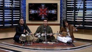 بامداد خوش - موسیقی - اجرای آهنگ های زیبا به آواز عبدالمجید اندخوی