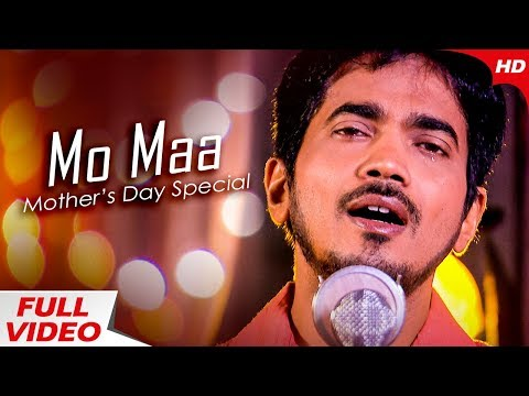 Mo Maa | Mother's Day Special Song By Kumar Bapi | 91.9 Sarthak FM