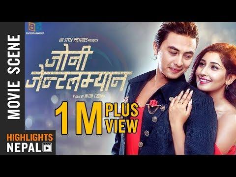 Love At First Sight - Nepali Movie JOHNNY GENTLEMAN Scene 2074 | Ft. Paul Shah, Aanchal Sharma