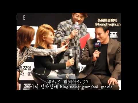 151016 The Phone showcase (Uhm Ji Won calls Gong Hyo Jin)