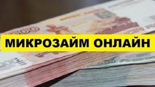 кредитная карта втб 24 без справок онлайн