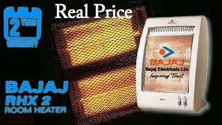 Bajaj Room Heater RHX 2 Real Price in Offline MARKET ????
