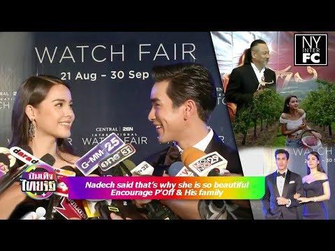 [ENG SUB] Nadech Said Yaya Is Beautiful Even No Poll Guaranteed Encouraged P'Off | Thairath 22/8/18