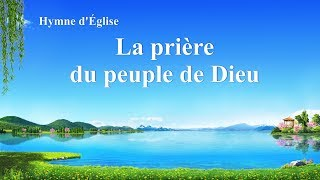 Chant de louange 2020 « La prière du peuple de Dieu »