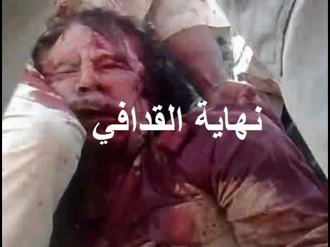 Ta3dib al9dafi 2016