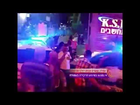 עפולה: שוטרים מחלצים את המחבל