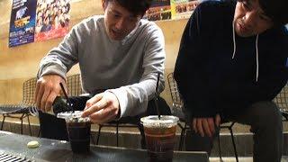【最強】トータルテンボスのいたずら~しょっぱい!!○○コーヒー~