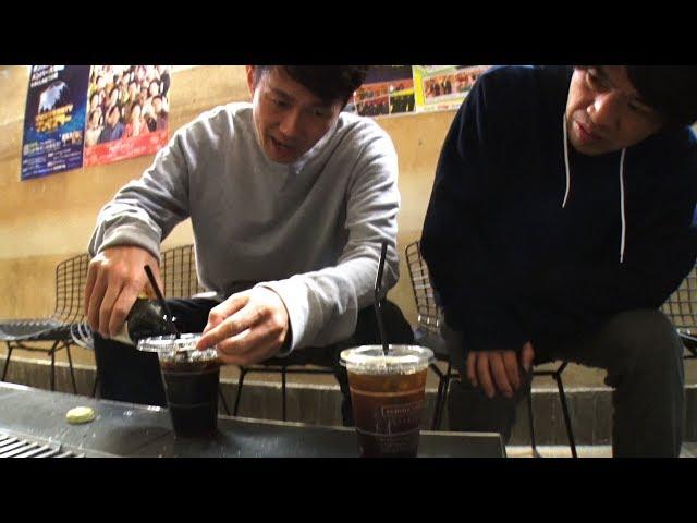 【SUSHI★BOYSのいたずら】しょっぺぇぇぇぇー!!! めんつゆコーヒー #51