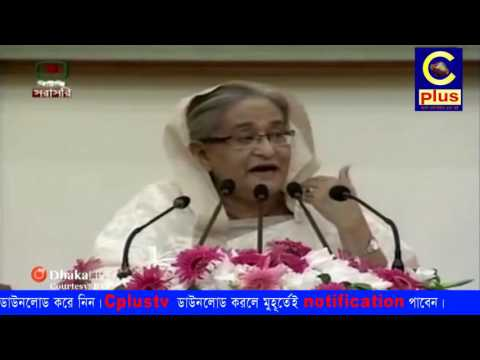 Press conference of Prime Minister about Rampal Power Plant
