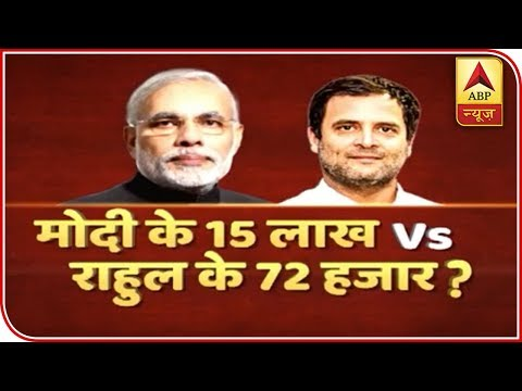 Rahul Gandhi's Huge Promise To Help Cong In LS Elections? | Samvidhan Ki Shapath | ABP News