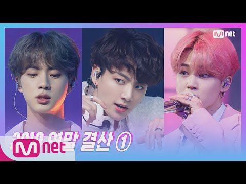 [BTS - Make It Right + Dionysus + Boy With Luv] M COUNTDOWN Comeback Special | M COUNTDOWN 191219 EP
