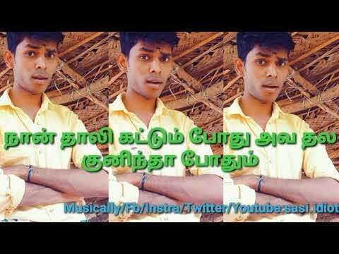 Naan Thaali Kattum Pothu Ava Thala Kunincha Pothum | Best Tamil Dubsmash Ever | Sasi Dubsmash