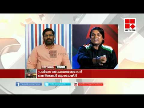 Rahul Easwar and Sandeepananda fight on reciting mantras- Editor