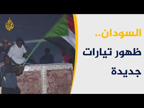 ????حميدتي يدعو لتوحيد الصف لخروج السودان من أزمته  - نشر قبل 6 ساعة