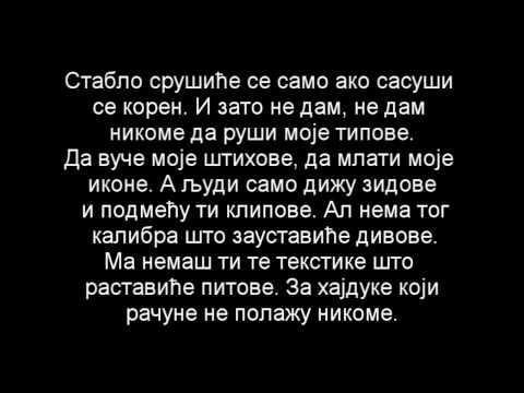Београдски Синдикат - Заједно Lyrics