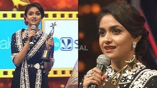 Mahanati Keerthy Suresh Gets Emotional And Dedicates Her Award To Savitri Amma