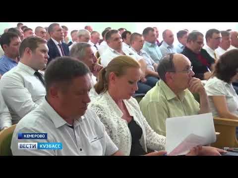 В администрации Кемеровской области обсудили вопросы безопасности на угольных предприятиях