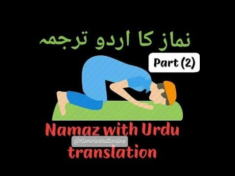 namaz in hindi translation pdf