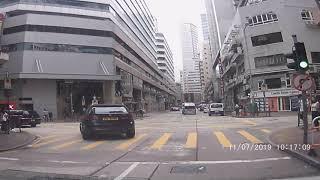 停車場: 長沙灣西頓中心 (入) Cheung Sha Wan Saxon Tower (in)