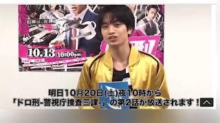 SexyZone  中島健人  ドロ刑 メッセージ動画
