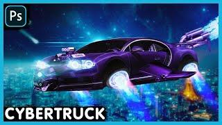 Кибертрак (Cybertruck) Машина будущего. Photoshop Tutorial.