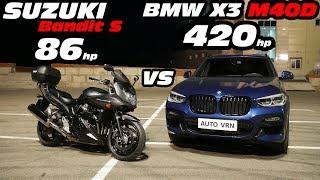 Вот что значит BMW!!! BMW Х3 G01 М40D vs Suzuki Bandit GSF650S. ГОНКА!!! Кроссовер или Мотоцикл?