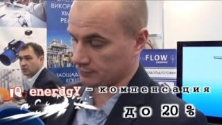 Безреагентная очистка воды Hydroflow(, 2016-11-20T16:14:48.000Z)