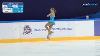 Вероника Жилина ПП 04 09 2020 Первенство Москвы 2020 2021