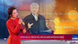 Việt Nam Vững Tin - Chống Dịc - Tân Nhàn | Trần Văn Cường