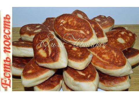 Бабушкины пирожочки с двумя видами начинки