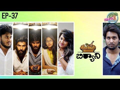 FRUITS - Telugu Web Series EP37 || Biryani